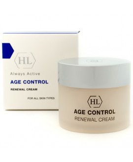 Holy Land Age Control...