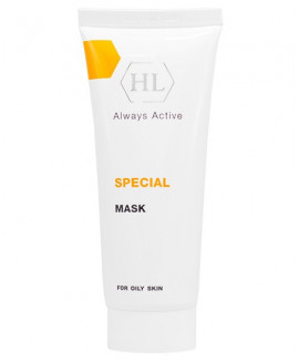 Holy Land SPECIAL MASK...