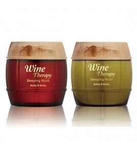 Wine Therapy - Ночные винные маски