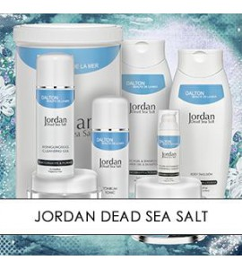 JORDAN DEAD SEA SALT - лечение солями  мертвого моря