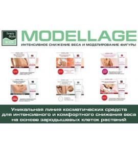 Beauty Style Modellage - Средства  для коррекции фигуры и овала лица